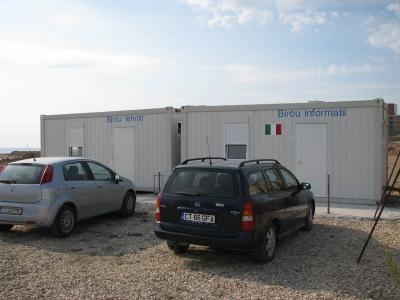 Birouri Mobile